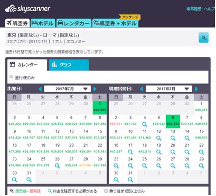 f:id:enushi1993:20170312173908p:plain