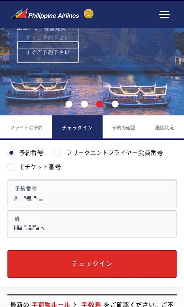 f:id:enushi1993:20190309190848j:plain