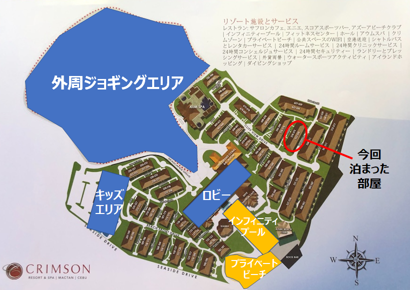 f:id:enushi1993:20190310153542p:plain